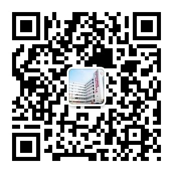 二龙路医院微信服务号二维码.jpg